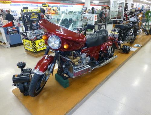 Werkzeugladen Invercargill, Oldtimerausstellung 15