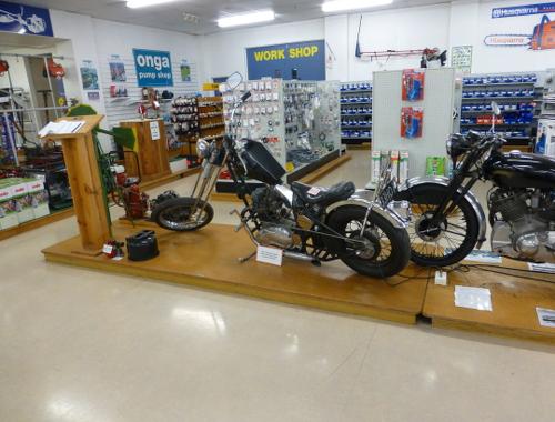 Werkzeugladen Invercargill 18